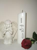 Κερί Υπογραφή Κασσιήλ
